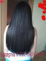 бразильскре кератиновое выпрямление волос