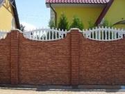 Продам ажурный железобетонный забор,  ворота и калитка.