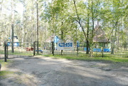 База отдыха в Беларуси вблизи чистейшего озера