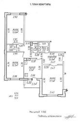 Продаётся 3-х комнатная квартира 2011 г. постройки