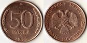 большой выбор монет!!!!!