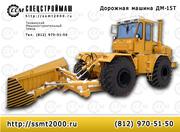 Бульдозер,  грейдозер ДМ-15-Т на базе К-701,  К-703 Продам