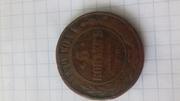 Монета 5 копеек 1870 года